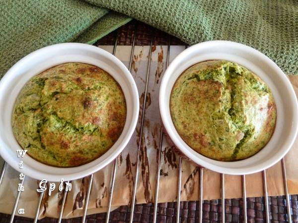 Spinach Souffle 2